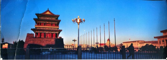 China - Front Gate - Ming & Qing Dynasty