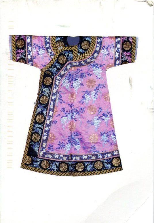 China - Guangxu Robe