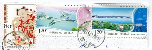China - Hainan Map Card stamps