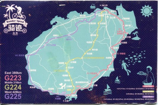 China - Hainan Map Card