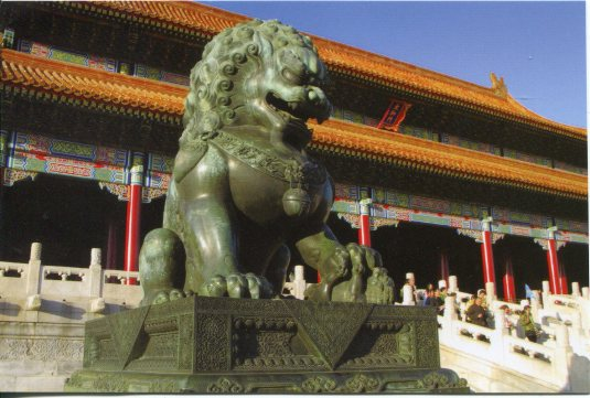 China - Hall of Supreme Harmony