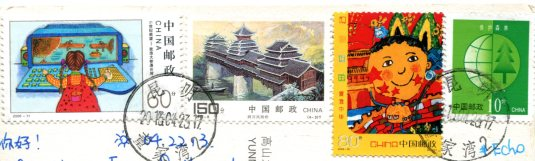 China - Monkey stamps