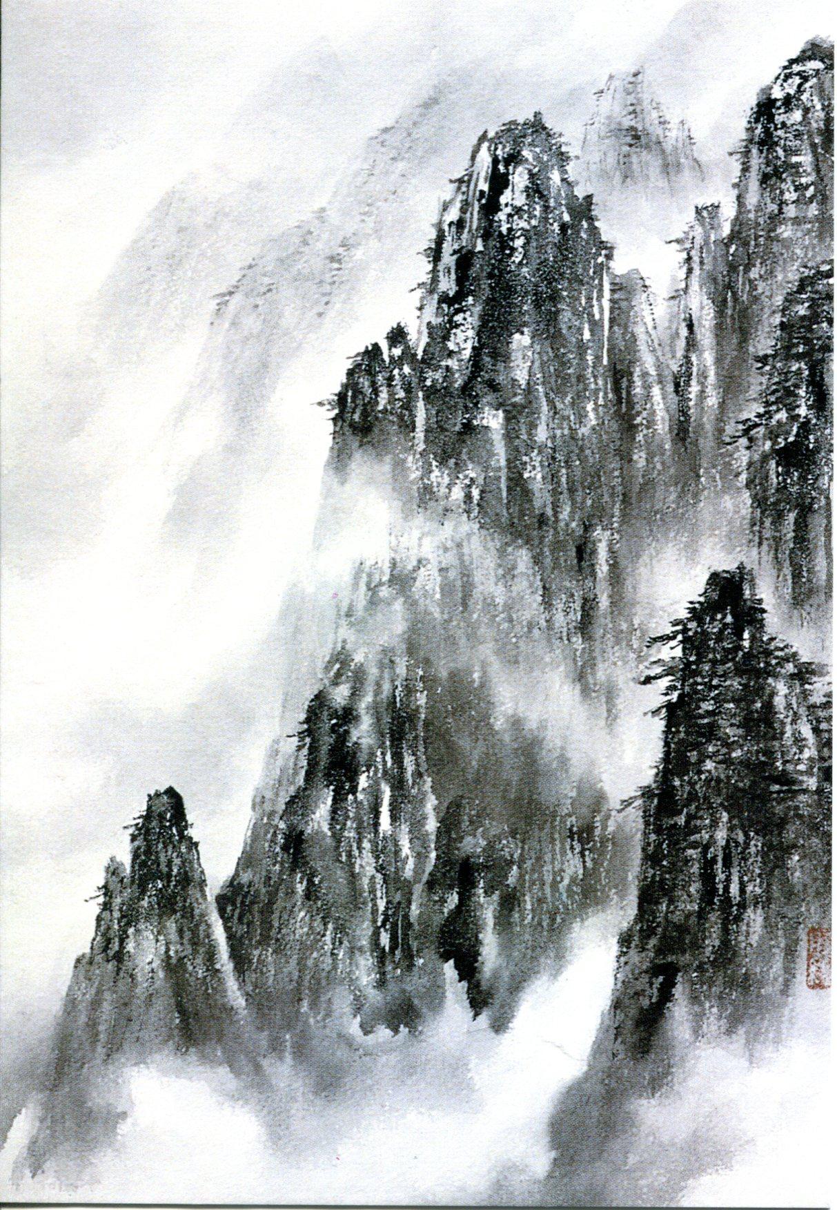 chinese art mountains - photo #38