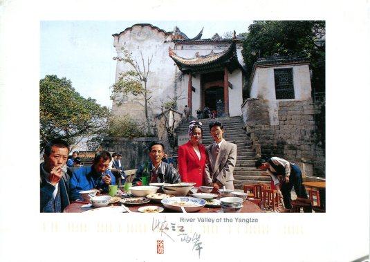 China - River Valley of Yangtze