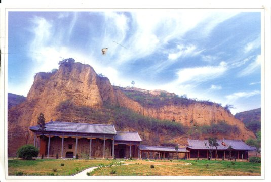 China - Rocky Cave Temple at Gongyi
