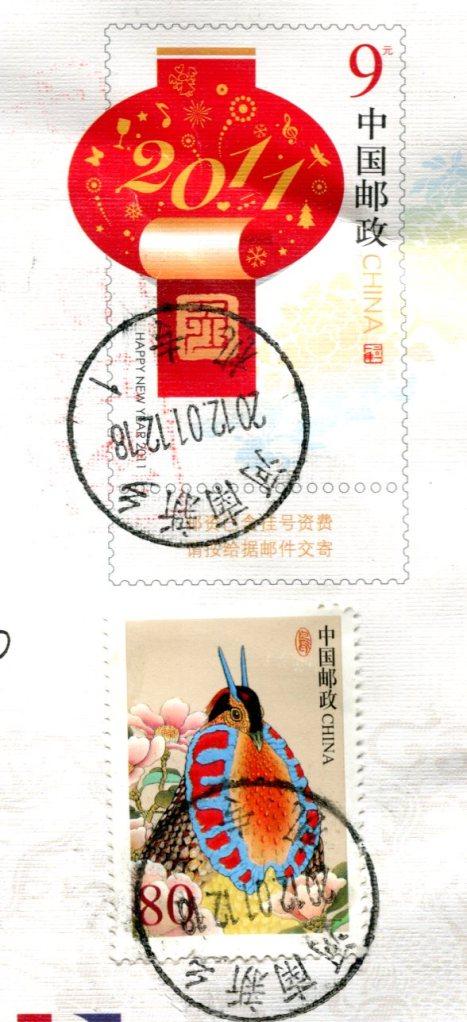 China - Santa stamps