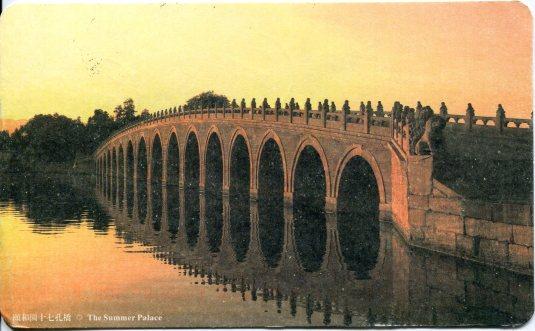 China - Seventeen Arches Bridge