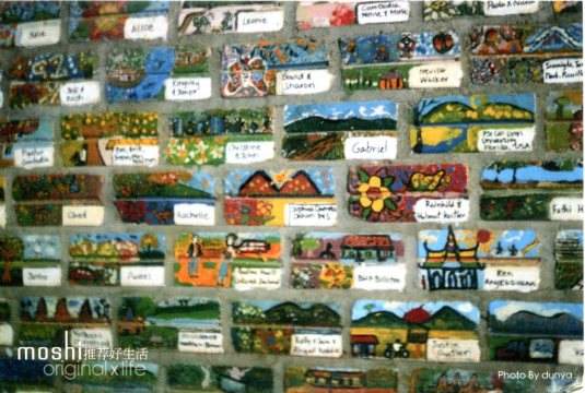 China - Tiles