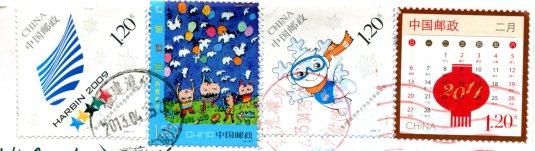China - Yun-Gui Plateau Knitting stamps