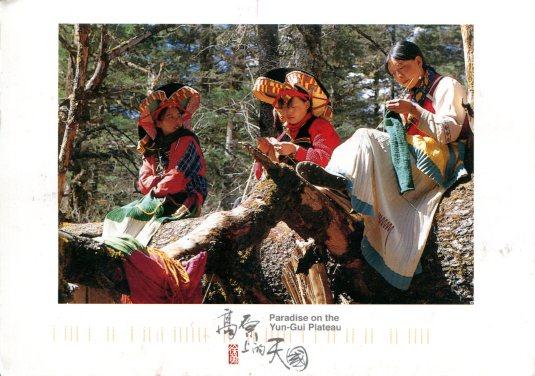 China - Yun-Gui Plateau Knitting