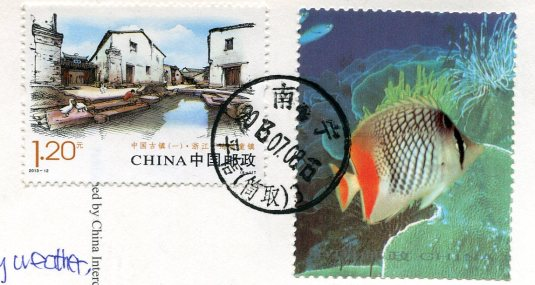 China - Zongchen Putuo Temple stamps
