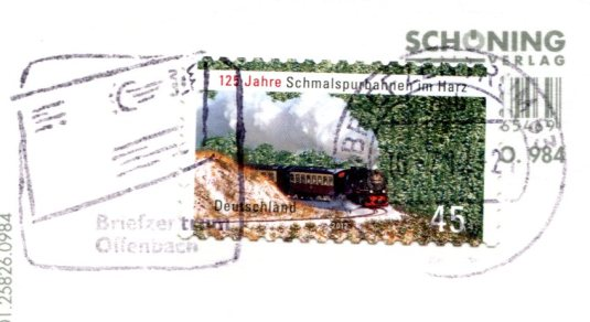 Germany - Westerhever Lighthouse stamps