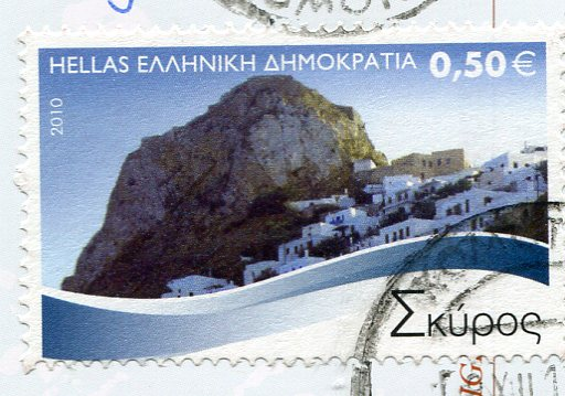 Greece - Rio–Antirrio bridge stamps 2