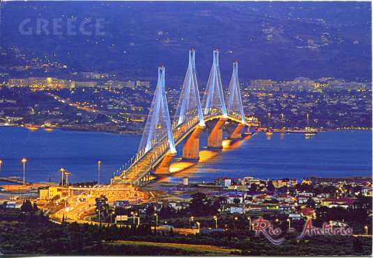Greece - Rio–Antirrio bridge