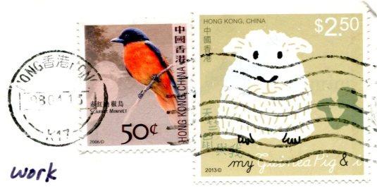 Hong Kong - Chinese Home stamps