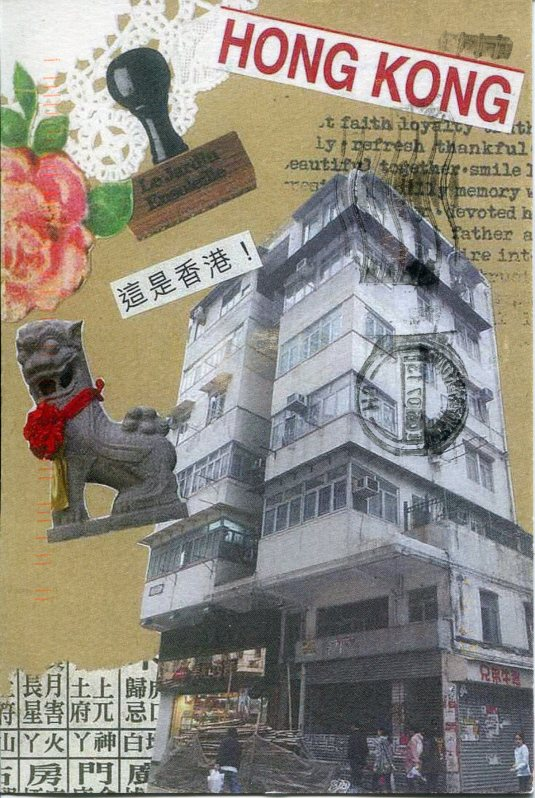 Hong Kong - Collage
