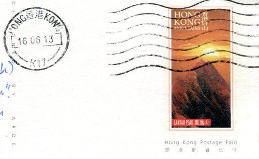 Hong Kong - Lantau Peak stamps