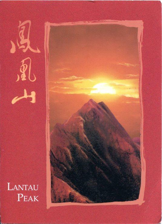 Hong Kong - Lantau Peak