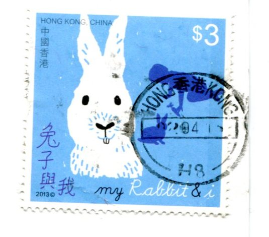 Hong Kong - Old Central Police Station stamps