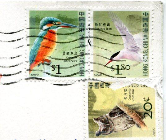 Hong Kong - Street in Causeway Bay stamps
