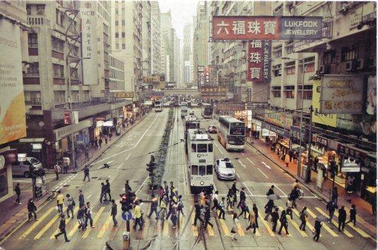 Hong Kong - Street in Causeway Bay
