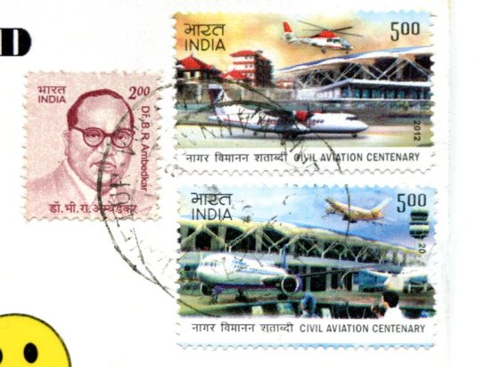 India - Kannur Lighthouse stamps