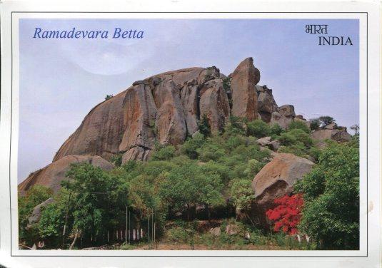 India - Ramadevara Betta