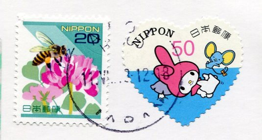Japan - Itsukushima Shrine stamps