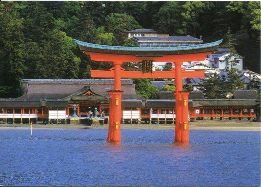 Japan - Itsukushima Shrine