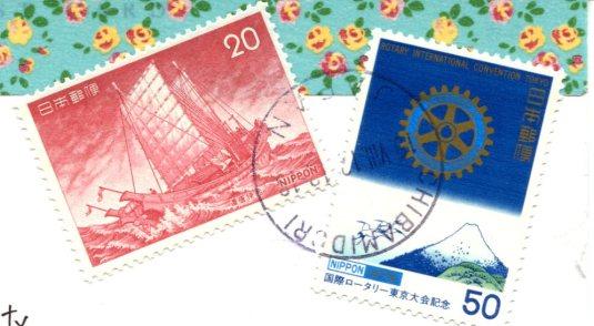 Japan - Kumamoto Castle stamps
