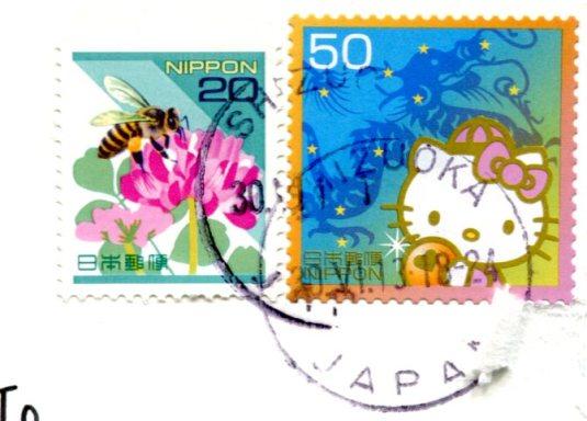 Japan - Mt Fuji stamps