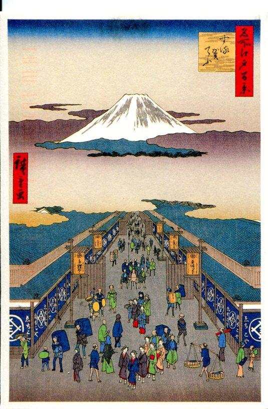 Japan - Surugocho
