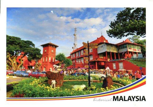 Malaysia - Dutch Square