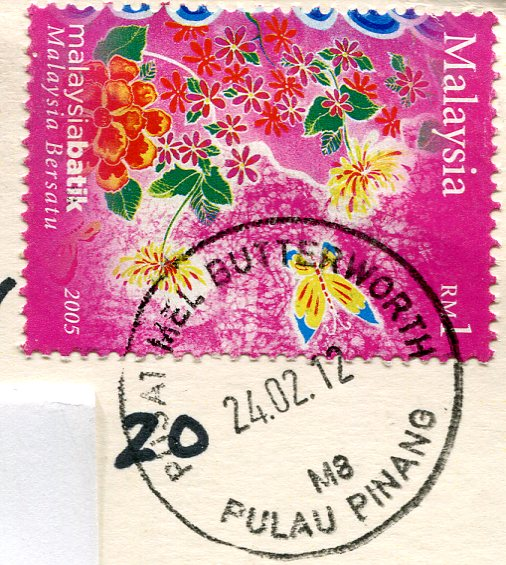 Malaysia - Houseboat Village stamps