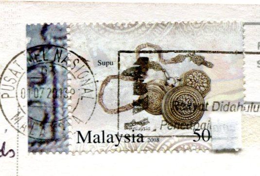 Malaysia - Menara Bank stamps