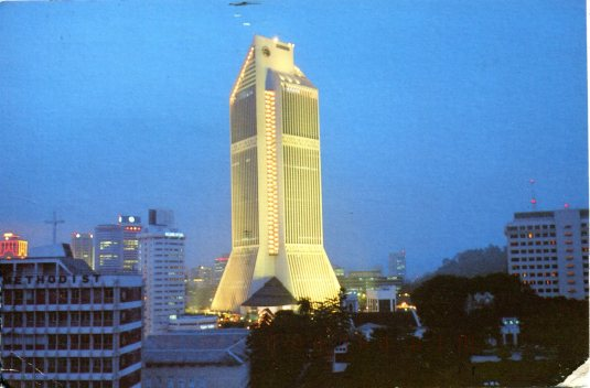 Malaysia - Menara Bank