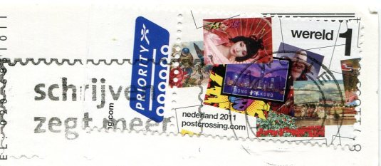 Netherlands - Heart A stamps