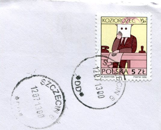 Poland - Monkeys cartoon stamps