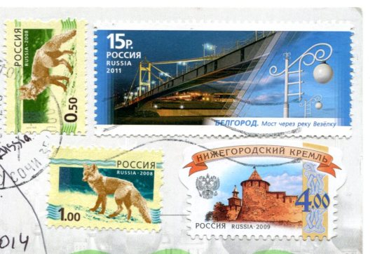 Russia - Bolshoi Theatre stamps