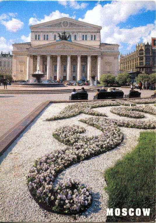 Russia - Bolshoi Theatre