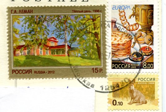Russia - Burpee Onion Art stamps