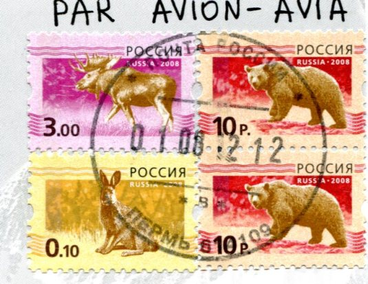 Russia - Camels on Chuya Steppe stamps