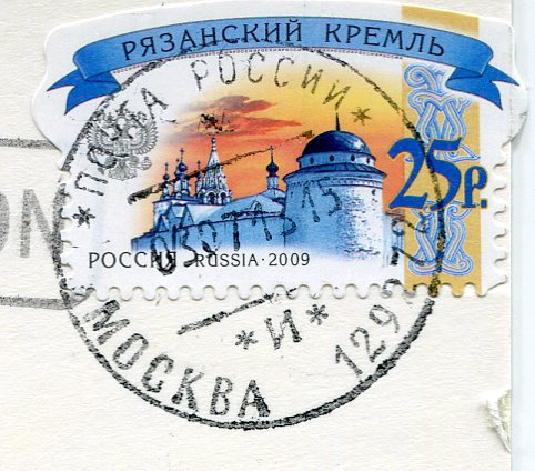 Russia - Cathedrals of Moscow Kremlin stamps