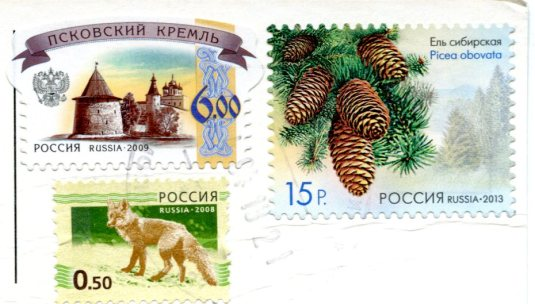 Russia - Fort Kronshlot Lighthouse stamps