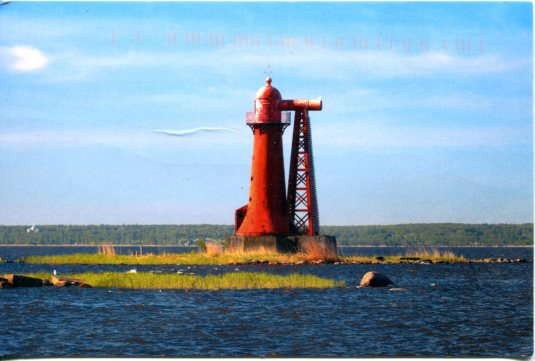 Russia - Fort Kronshlot Lighthouse