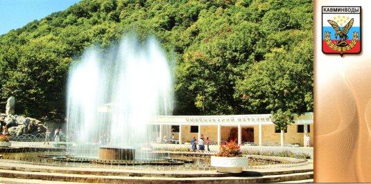 Russia - Fountain