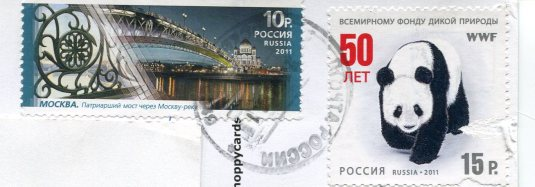 Russia - Grey Cat stamps