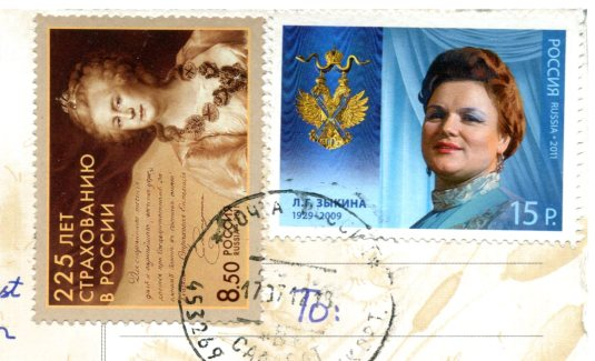 Russia - Kirdiy - Cat and Fish stamps