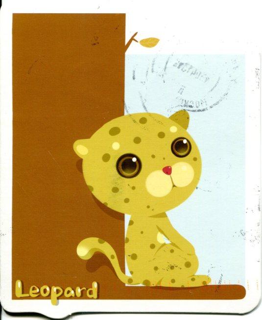 Russia - Leopard fun