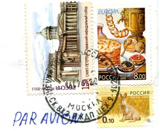 Russia - Moscow Metro Novokuznetskaya stamps